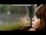 «Малыши (я подарю себе чудо)» под музыку И.Назарук - Когда настанет миг (поет А.Бутурлина) - из т/ф