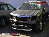 Битые авто - что делать если Вы попали в аварию!