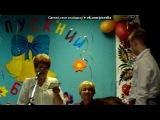 «Выпускной» под музыку 12 класс выпуск 2010 - Прощай, школа (песня на выпускной). Picrolla
